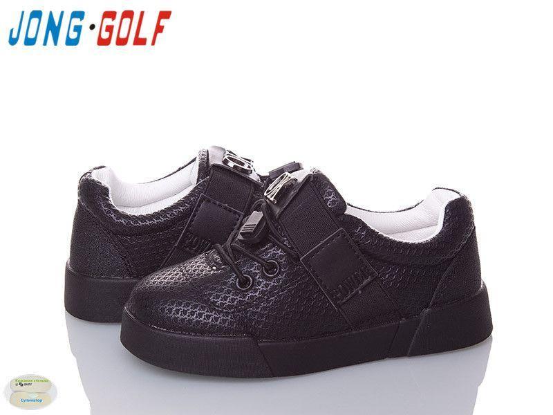 Детские Кеды Jong Golf B735-0 8 пар