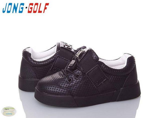 Детские Кеды Jong Golf B735-0 8 пар, фото 2