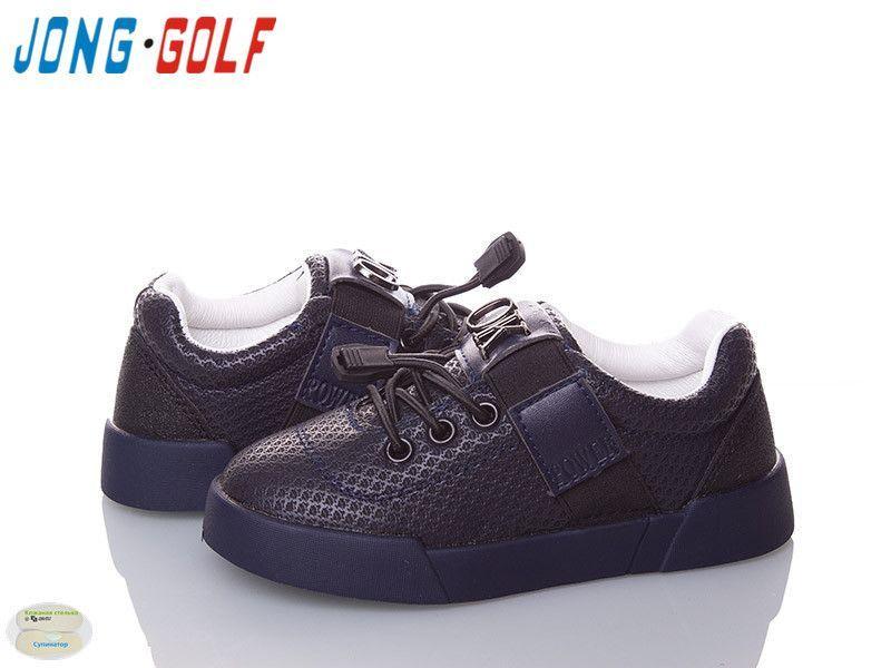 Детские Кеды Jong Golf B735-1 8 пар