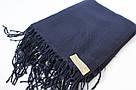 """Палантин шарф із пашміни """"Адель"""" 120-47, фото 2"""