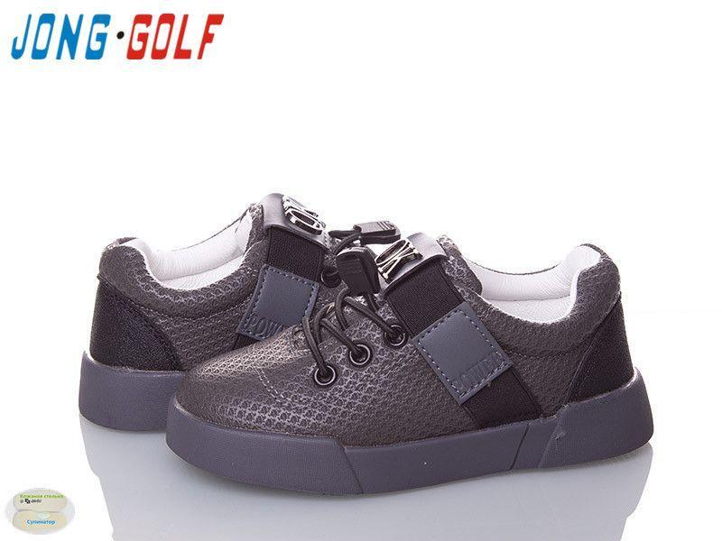 Детские Кеды Jong Golf B735-2 8 пар