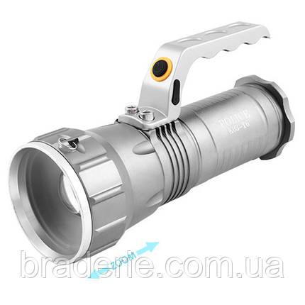 Ліхтар переносний акумуляторний Police K03-T6, фото 2