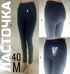 Брюки женские с карманами демисезонные Ласточка M  A455-35 чёрные с замочками снизу ЛЖД-21153