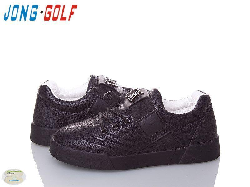 Детские Кеды Jong Golf C741-0 8 пар