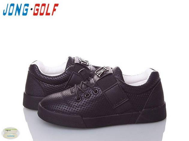 Детские Кеды Jong Golf C741-0 8 пар, фото 2