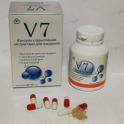 Новинка 2019 год Капсулы V7 10 Капсул 600 mg в банке в баночке, усиленный состав 10 капсул