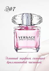Духи женские  Versace Bright Crystal  (100 мл)  Версаче Брайт Кристал