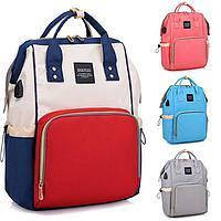 Сумка рюкзак для мам Baby Baylor, Сумка-органайзер (разноцветная)