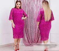 Сукня жіноча гіпюрову, з 50-60 розмір, фото 1