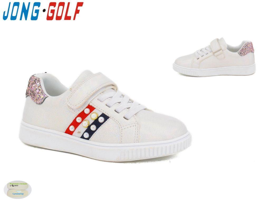 Детские Кеды Jong Golf C5531-19 8 пар