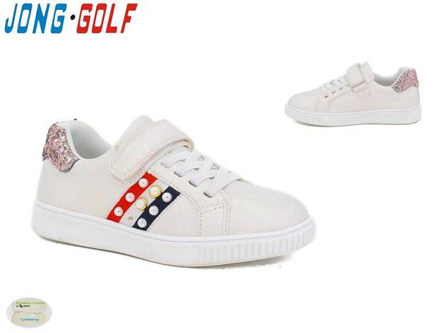 Детские Кеды Jong Golf C5531-19 8 пар, фото 2