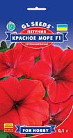 Петунія Червоне Море F1 з дуже красивими квітками насиченого яскраво-червоного забарвлення, упаковка 0,1 г