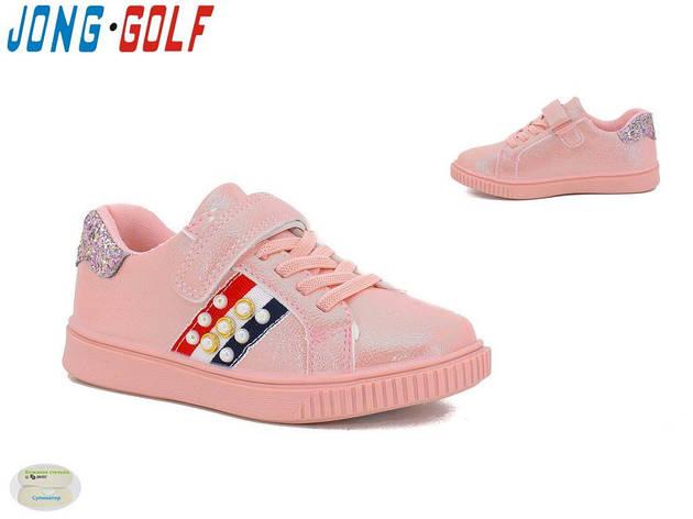 Детские Кеды Jong Golf C5531-8 8 пар, фото 2