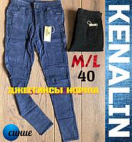 4badd9d8fcd Джеггинсы женские демисезон синие KENALIN лосины-джинсы с карманами M L ЛЖД -21130
