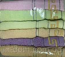 Комплект махровых полотенец для лица 6 шт. размер 50*90