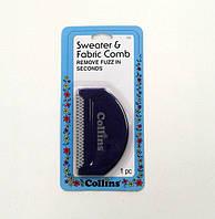 Гребешок Collins для вычесывания изделий из шерсти, кашемира, фото 1
