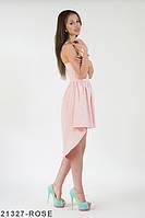 Яркое летнее ассиметричное платье на бретелях Jaden