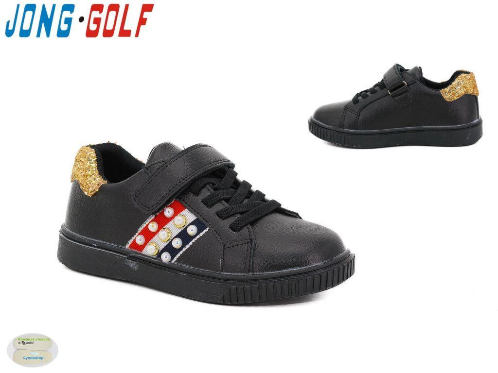 Детские Кеды Jong Golf B5526-0 8 пар
