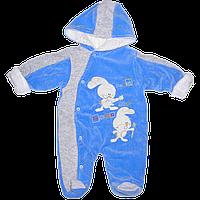 Детский комбинезон на кнопках, с капюшоном, велюр на подкладке из махры (длинный ворс), Турция, р. 62