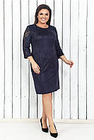 Нарядное женское платье из замша 52 р