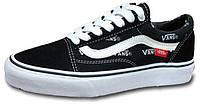 Кеды Vans Old Skool Pro Black (ванс олд скул, черные)