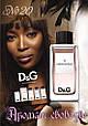 Духи женские D&G Antology L'Imperatrice 3 от Dolce&Gabbana  (100 мл)   Императрица  Дольче Габанна, фото 2