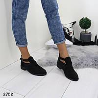 Туфли туфельки черные повседневные на низком ходу удобные