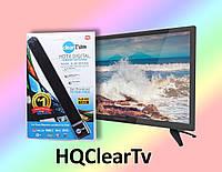 Телевізійна антена HQClearTv