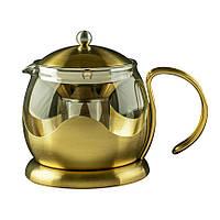 CT La Cafetiere Edited Чайник золотистого цвета