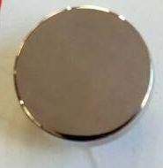 Кнопка KV 71458 серебро 15 мм