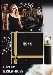 Духи женские Boss Nuit Pour Femme от Hugo Boss    (100 мл)    Хьюго Босс Нуит Пур Фам