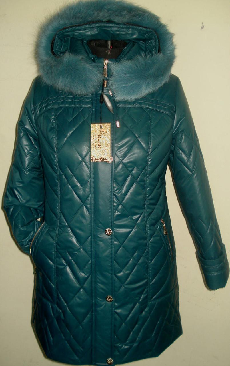 Женские куртки больших размеров магазин