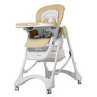 Стульчик для кормления детский Carrello Caramel CRL-9501/3 Beige, бежевый