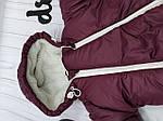 Зимний комбинезон-человечек на овчинке Бордо, фото 2