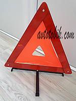 Знак аварийной остановки ЗА 002 Vitol (Витол), пластиковая упаковка, фото 1
