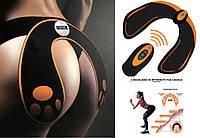 Антицеллюлитный массажер для ягодиц миостимулятор EMS Hips Trainer. Массажер для попы.