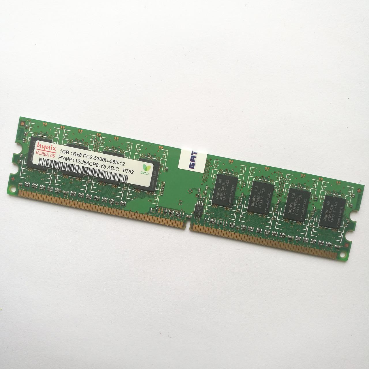 Оперативная память Hynix DDR2 1Gb 667MHz PC2 5300U 1R8 CL5 (HYMP112U64CP8-Y5 AB-C) Б/У