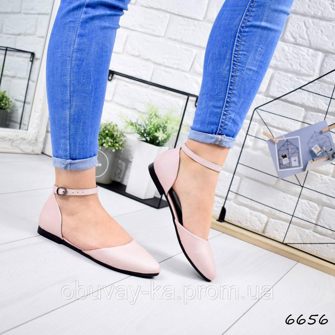 5aa68519b43ae Балетки женские : продажа, цена в Павлограде. туфли женские от ...