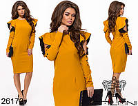 Оригинальное платье футляр с вырезами на плечах размеры S-L, фото 1