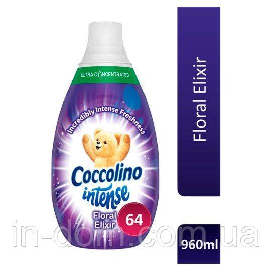 Coccolino Intense Floral Elixir кондиціонер для білизни Квітковий еліксир концентрат 64 прання 960 мл