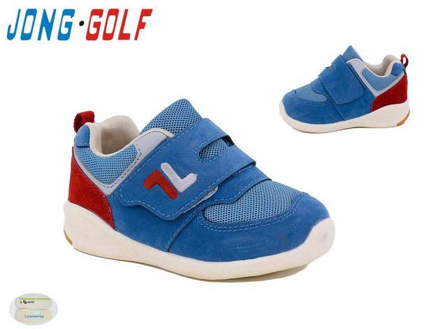 Детские Кроссовки Jong Golf M5175-17 8 пар, фото 2