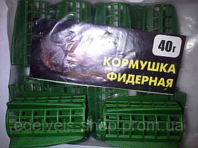 Годівниця фідерна пластикова з крилами кругла 20,30,40 грам, фото 3