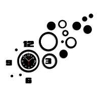 Большие настенные часы Meteor 58х72 см