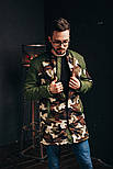 Бомбер мужской Long камо светлый. Топ качество. Живое фото (весенняя куртка), фото 2