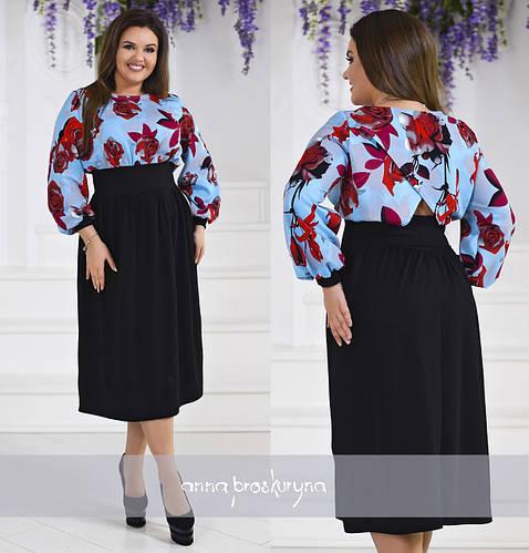 20156880f2a Платья больших размеров — купить модные платья для полных женщин в интернет  магазине