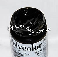 Акриловая краска Поликолор № 530 черный (20мл)