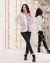 """Стеганая женская курта-пиджак """"VIRO Silver"""" с карманами, фото 3"""
