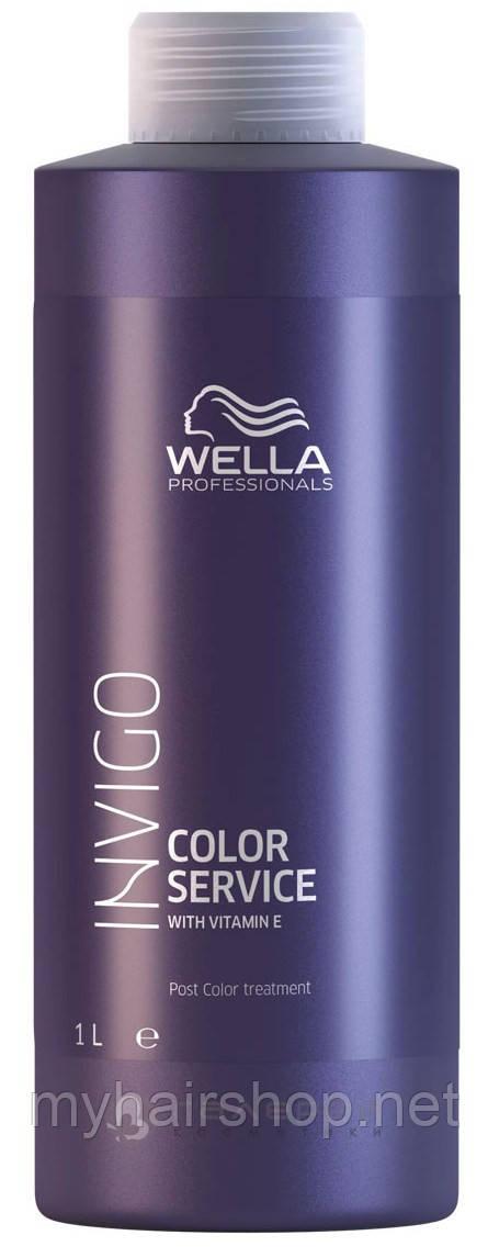 Маска стабілізатор фарбування Wella Invigo Service 1000 мл