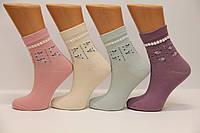 Компютерные женские носки 506,505,509