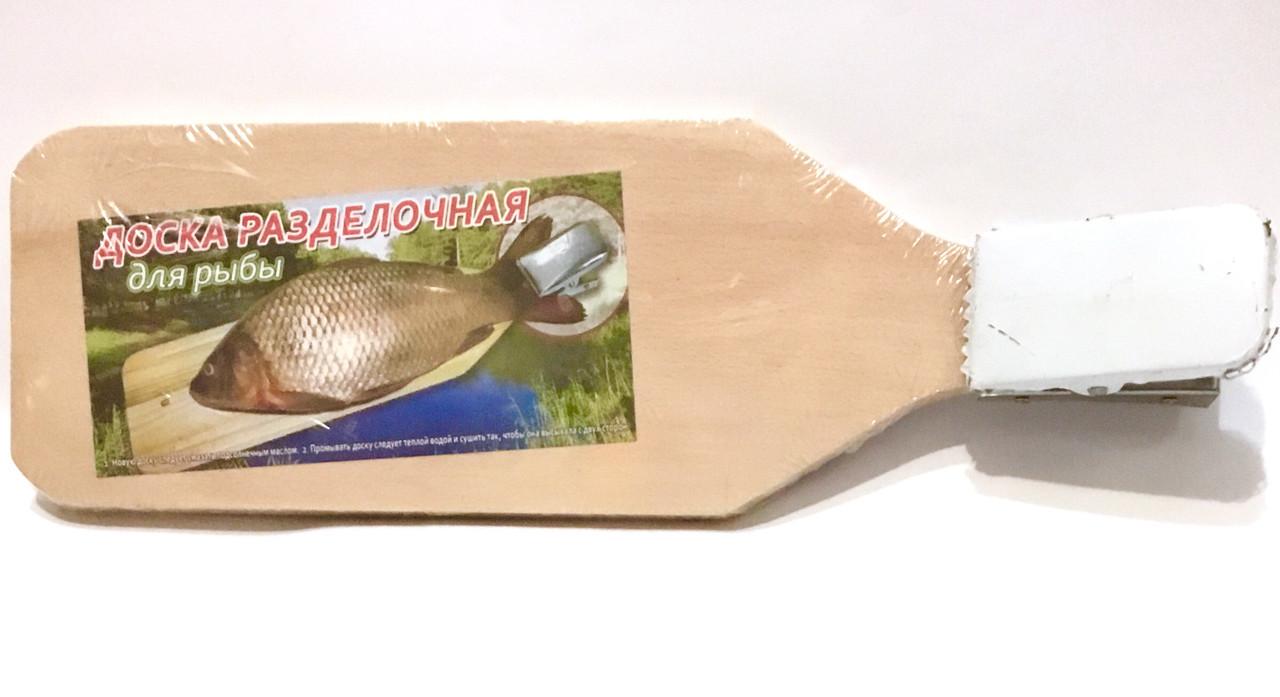 Доска разделочная для рыбы, 14х47см